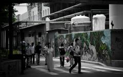 Art District Peking