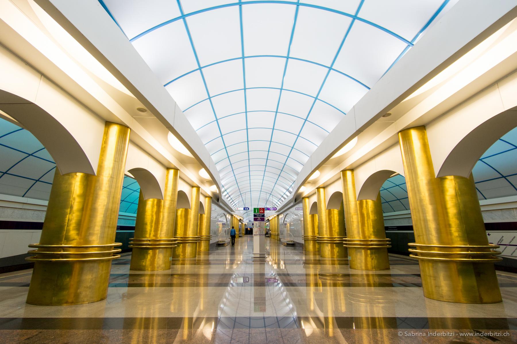 Metro, Mezhdunarodnaya, St. Petersburg
