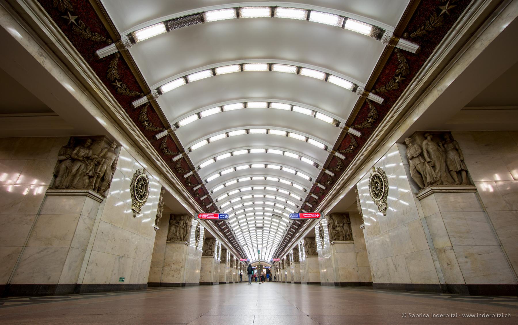 Metro, Narvskaya, St. Petersburg-2