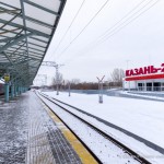 Bahnhof Kazan