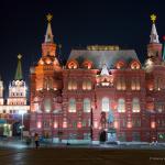 Moskau-41